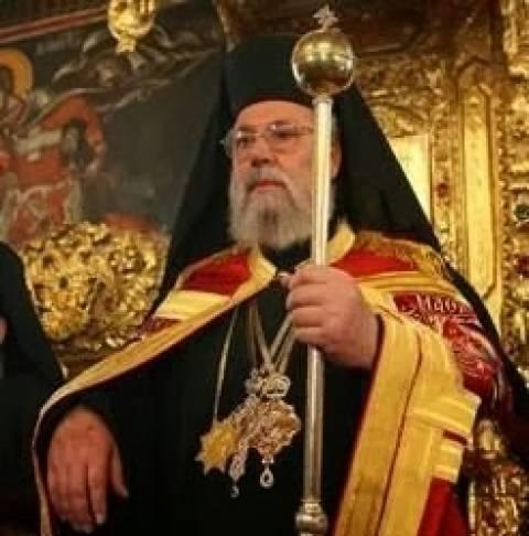 Αρχιεπίσκοπος Κύπρου: Το πρόβλημα των Κυπρίων είναι η Τουρκία