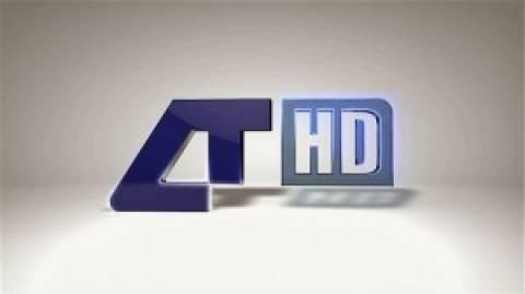 «4 Greece»: Η νέα εκπομπή της ΔΤ με τον Λεωνίδα Αντωνόπουλο