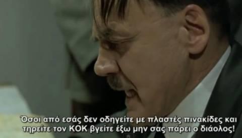 Όταν ο Χίτλερ έμαθε …για τον Μ. Λιάπη (vid)