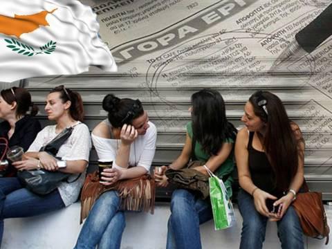 Άνοδος της ανεργίας και στην Κύπρο