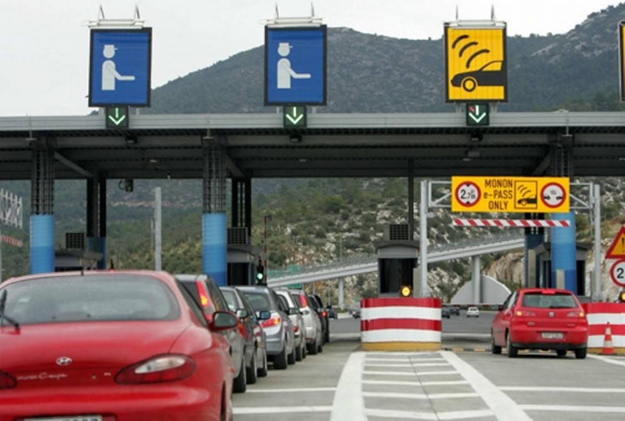 Αθήνα – Λάρισα με επιστροφή, 41 ευρώ μόνο τα διόδια!