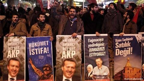 DW: Αφαιρέθηκε ο φάκελος για υπόθεση διαφθοράς στην Τουρκία