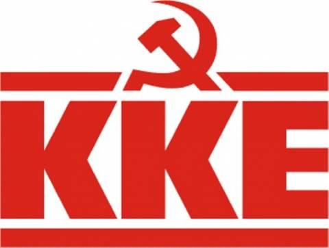 KKE:Στάχτη στα μάτια  τα κυβερνητικά μέτρα για την αιθαλομίχλη