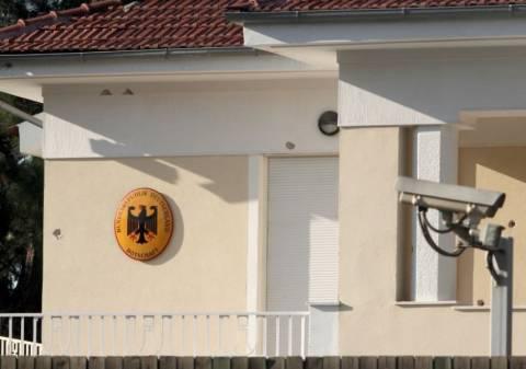 Το Ελληνογερμανικό Επιμελητήριο καταδικάζει την επίθεση στο Χαλάνδρι
