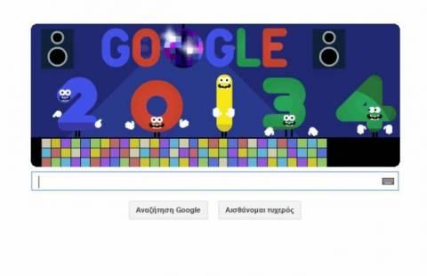 Παραμονή Πρωτοχρονιάς: Το τελευταίο doodle του 2013 από τη Google