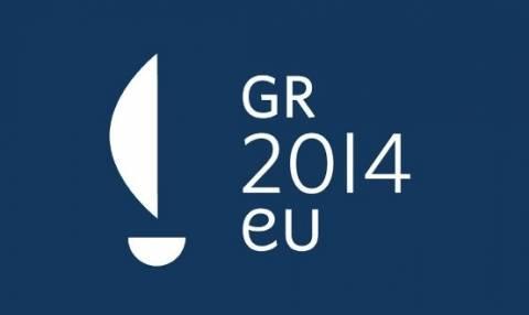 Από σήμερα και για έξι μήνες η Ελλάδα στο επίκεντρο της Ευρώπης