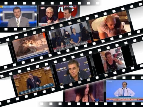 Τα βίντεο του Newsbomb που έσπασαν τα κοντέρ