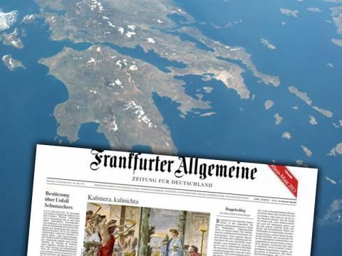 «Kalimera, Kalinichta Ελλάδα»