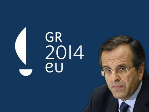 Η Ελλάδα στην προεδρία του Ευρωπαϊκού Συμβουλίου