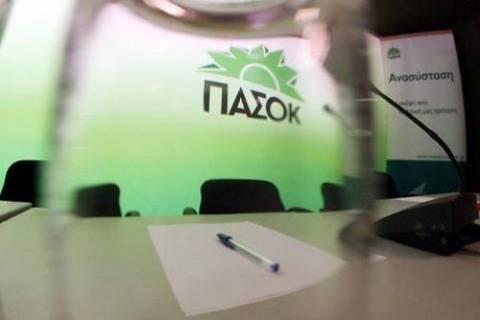 Κατάρρευση... Κλείνει η μεγαλύτερη τοπική του ΠΑΣΟΚ στην Ελλάδα!