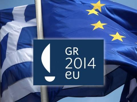 Οι προτεραιότητες της Ελληνικής προεδρίας