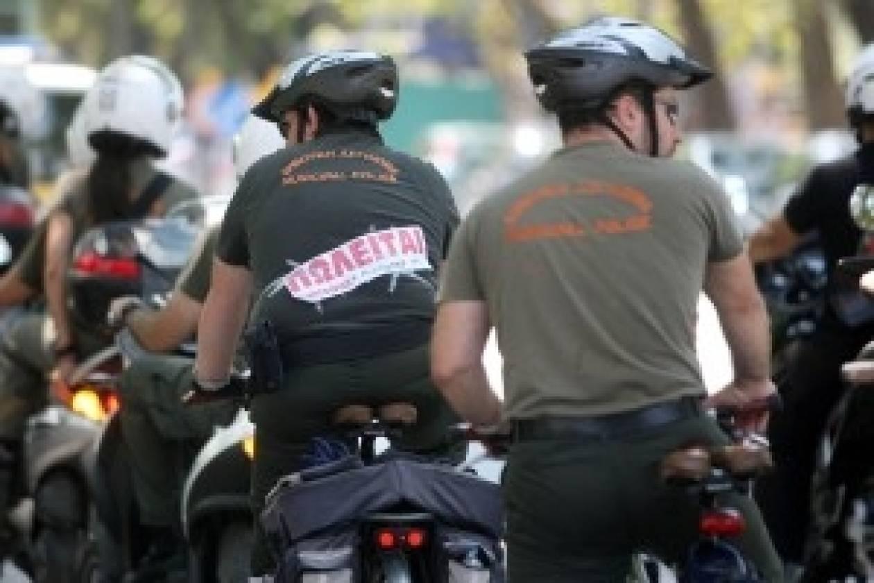 Δημοτική Αστυνομία: Προσλήψεις με πλαστά πιστοποιητικά