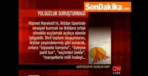 Ίδρυμα Δημοσιογράφων και Συγγραφέων: «Ο Ερντογάν άλλαξε μετά το 2011»