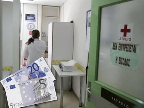«Τριγμοί» στην κυβέρνηση για το 25ευρω στα νοσοκομεία
