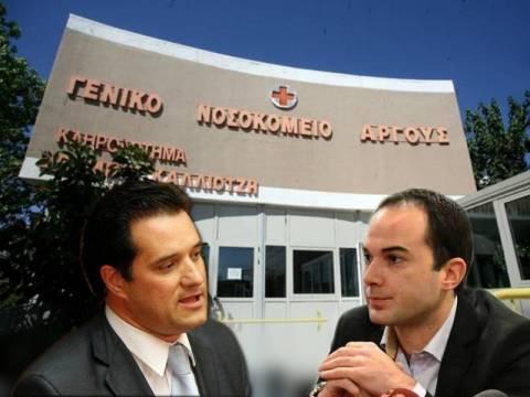 Ένας ακόμα κομματικός διορισμός από τον κ. Γεωργιάδη