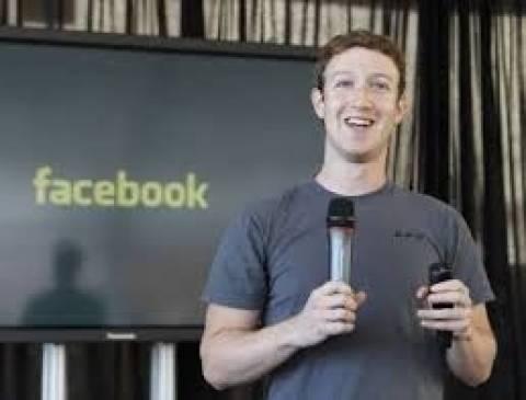 Ο Mr Facebook έκανε το 2013 τις περισσότερες δωρεές