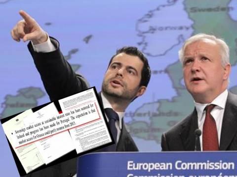 ΕΕ: Από το 2015 και όχι το 2014 μερική πρόσβαση στις αγορές η Ελλάδα