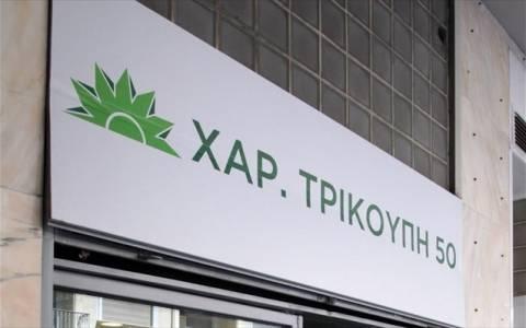 ΠΑΣΟΚ: Να τα βρει στα χαμένα «Ζάππεια» τα ισοδύναμα ο Γεωργιάδης!