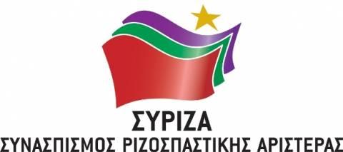 ΣΥΡΙΖΑ:Να τα βρουν από τους μιζαδόρους τους τα λεφτά όχι από ασθενείς