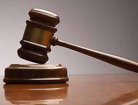 Καταδικαστική απόφαση 96 ετών