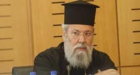 Κύπρος: Απογοητευμένος ο αρχιεπίσκοπος Χρυσόστομος για το Κυπριακό