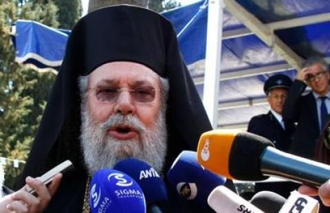 Επένδυση μαμούθ από τον Αρχιεπίσκοπο Κύπρου
