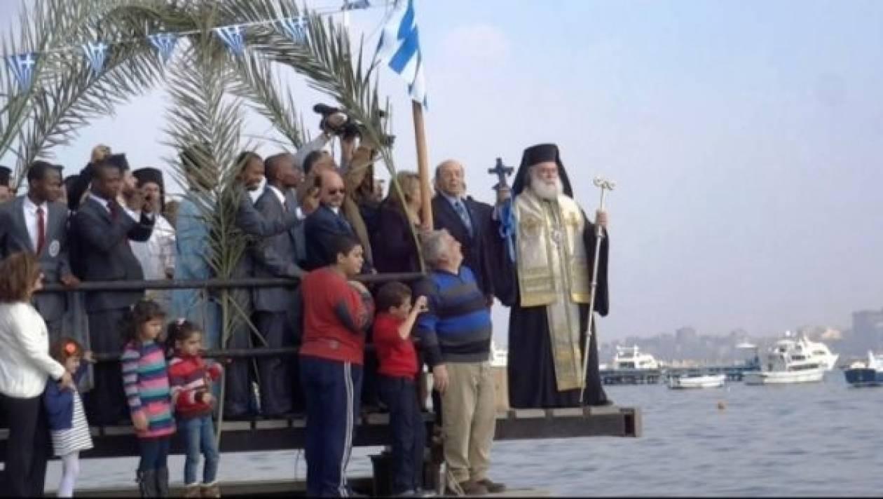 Ο εορτασμός των Θεοφανείων στην Αλεξάνδρεια της Αιγύπτου