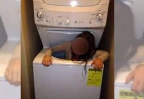 Σφήνωσε στο πλυντήριο παίζοντας...κρυφτό