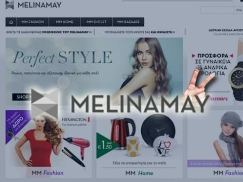 Melinamay.com: Το μεγαλύτερο ελληνικό online κατάστημα