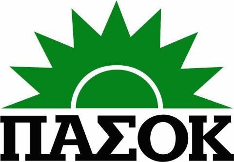 Κόβει τη βασιλόπιτα αύριο η Κοινοβουλευτική Ομάδα του ΠΑΣΟΚ