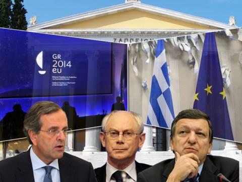 Η καρδιά της Ευρώπης χτυπά στην Αθήνα
