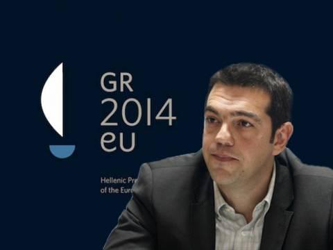 Γιατί ο Τσίπρας δεν θα παραστεί στις εκδηλώσεις της Ελλην. προεδρίας