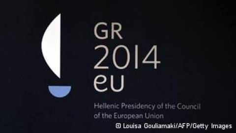 Thüringer Allgemeine: Το λογότυπο της ελληνικής προεδρίας στην ΕΕ