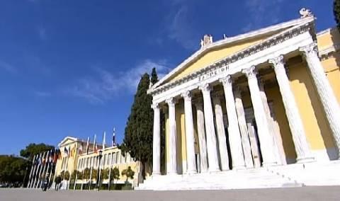 LIVE: Η τελετή έναρξης της ελληνικής προεδρίας