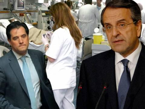 Γεωργιάδης:Το 25αρι θα περάσει στο μέλλον, πιθανόν με άλλον υπουργό...