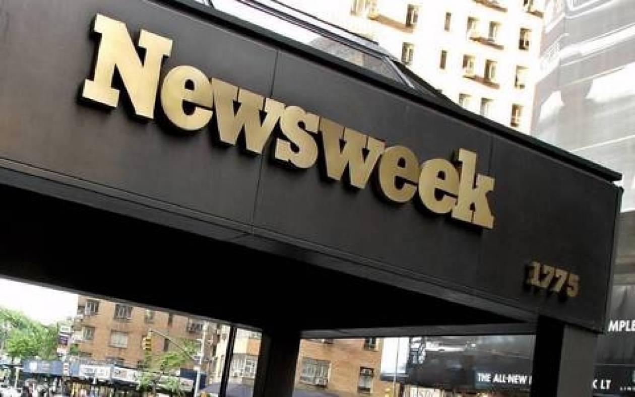 Δημοσίευμα του Newsweek προκάλεσε αντιδράσεις στη Γαλλία