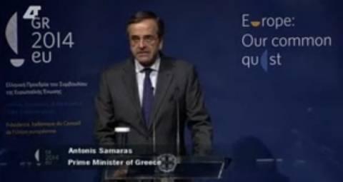 Σαμαράς:Η Ελλάδα από αδύναμος κρίκος θα γίνει σύμβολο για την ΕΕ!