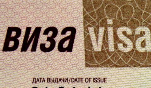 Ινδία: Εκδοση βίζας στο αεροδρόμιο για περισσότερες χώρες