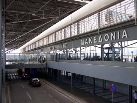 Με μικρές καθυστερήσεις λόγω ομίχλης οι πτήσεις στο «Μακεδονία»