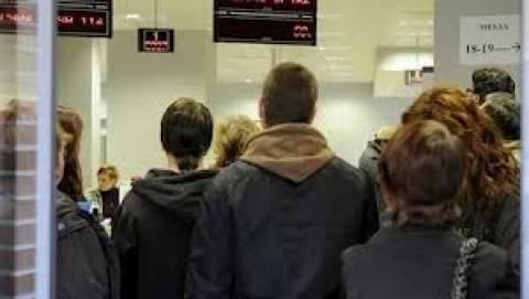 Ιταλία: Προβλέψεις για νέα περιστολή των τραπεζικών δανείων