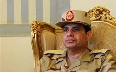 Αίγυπτος: Την προεδρία θα διεκδικήσει ο στρατηγός Σίσι