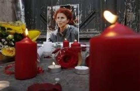 Γαλλία:Χιλιάδες Κούρδοι στην επέτειο δολοφονίας ακτιβιστριών