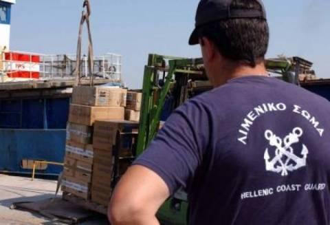 Σύλληψη αλλοδαπών με πλαστά έγγραφα στο λιμάνι της Πάτρας