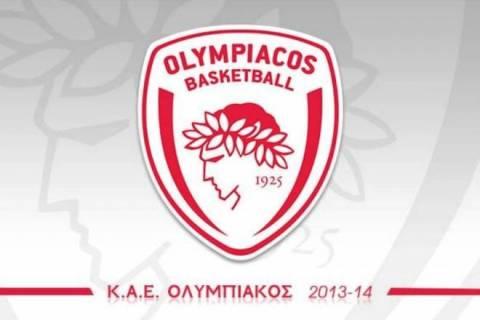 Διαψεύδει η ΚΑΕ Ολυμπιακός