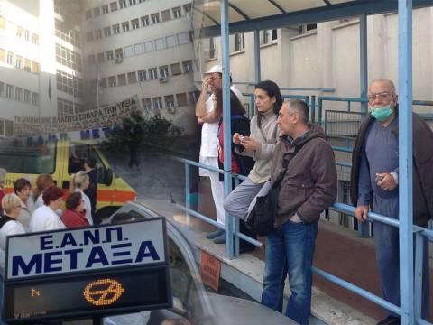 Αναστάτωση στο νοσοκομείο «Μεταξά» από φωτιά στο υπόγειο