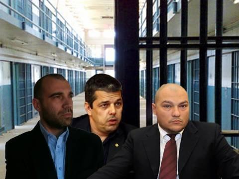 Στις φυλακές οδηγούνται Γερμενής, Ηλιόπουλος και Μπούκουρας