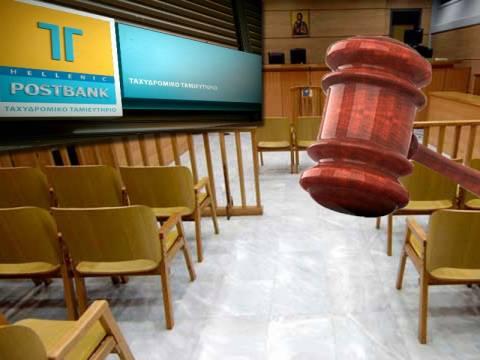 Αρχίζουν οι απολογίες για την υπόθεση του ΤΤ