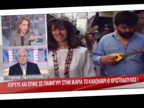 MEGA CHANNEL: Παρουσίασαν βίντεο 20ετιας ως «χθεσινό» ρεπορτάζ