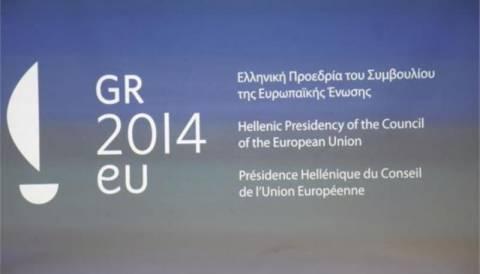 Καμεράτα για την ελληνική προεδρία