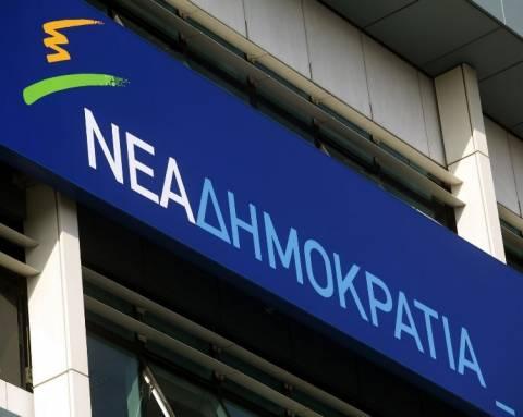ΝΔ: Ο κ. Τσίπρας έχει πρόβλημα, επικίνδυνες οι θέσεις του ΣΥΡΙΖΑ